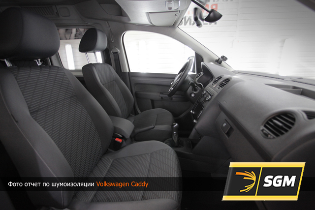 Шумоизоляция Volkswagen Caddy